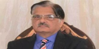 Mirza Saleem Baig appointed PEMRA chairman