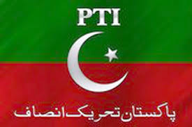 PTI issues final list of ticket holders for NA, provincial assemblies