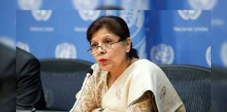 Pakistan dismisses US concerns about IMF bailout
