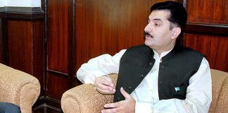 PPP's Faisal Kareem Kundi withdraws candidature in favor of PTI