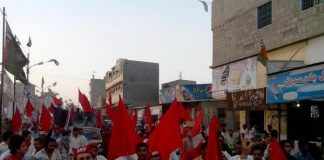 Four injured in firing attack on ANP rally in Karachi