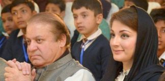 Interior ministry places Nawaz, Maryam on ECL
