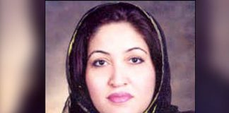 SC disqualifies former Senator Yasmeen Shah in fake degree case