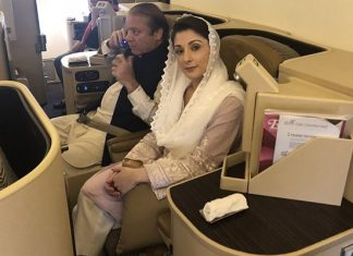 Nawaz, Maryam shifted to B Class facility in Adiala Jail