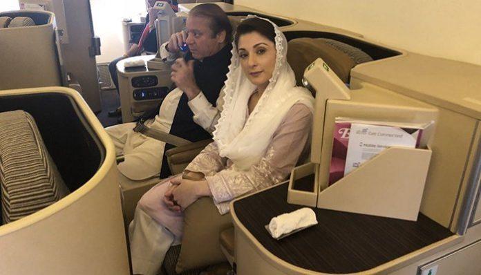 Nawaz, Maryam shifted to B Class facility in Adiala Jail