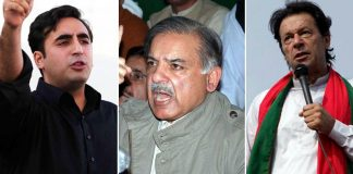 Political parties gear up election campaign on last day
