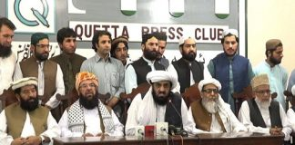 MMA demands replacement of all four provincial governors