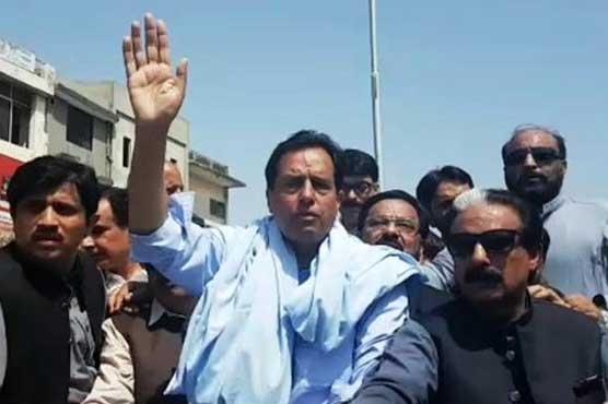 FIR registered against Safdar, PML-N leaders for violating section-144