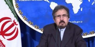 Iran sympathizes with families of Pakistan terror victims