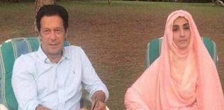 Allah gives you thoughtful leader, Manika tells nation