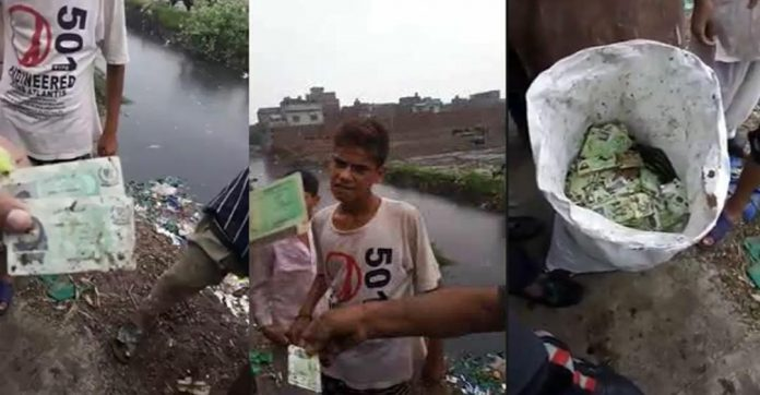 Police seizes three bags full of CNICs in Lahore