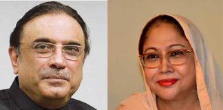 FIA summons Zardari, Talpur in siphoning off money case