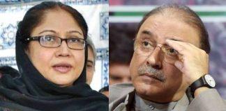 Zardari, Talpur's remand extended till Oct 22 in fake accounts case