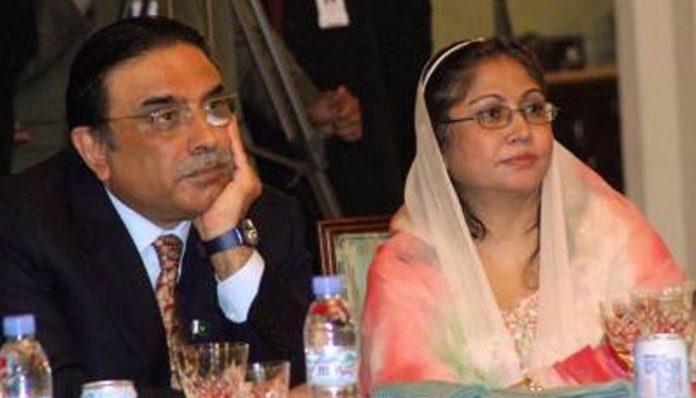 Zardari, Faryal challenge banking court's verdict in SHC
