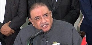 PTI govt don't believe in constitution and rule of law: Zardari