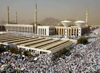 Islam preaches respectful behaviour, good character: Hajj sermon