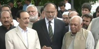 PPP responsible for rift in joint opposition: Ahsan Iqbal