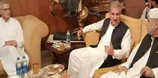 PTI, BNP-Mengal strike deal to form govt in Centre