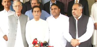 PTI leaders call on Ayaz Sadiq, seeks cooperation
