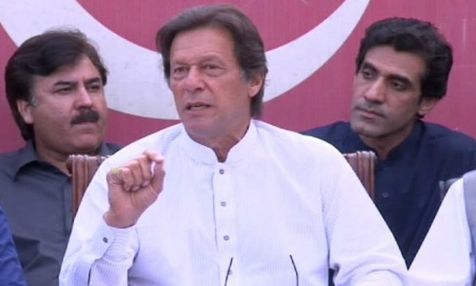 PM Imran Khan convenes parliamentary party meeting today