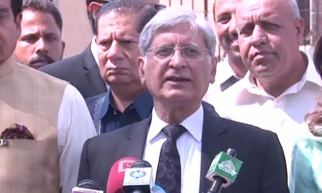 Aitzaz Ahsan hopes Maulana Fazl will withdraw in his favor