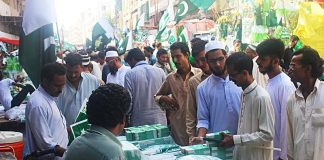 Preparations to celebrate Independence Day in full swing