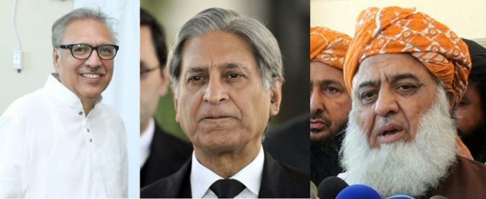 ECP summons presidential candidates for scrutiny tomorrow