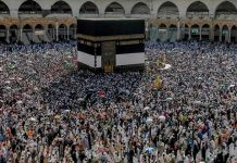 Health standards primary criteria for Hajj pilgrims: Saudi Arabia