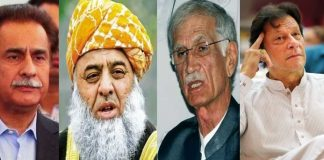 ECP accepts Imran, Sadiq, Fazlur Rehman and Khattak's apologiese