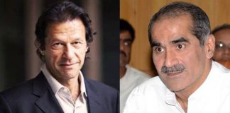 SC suspends LHC order for vote recount in NA-131, Lahore
