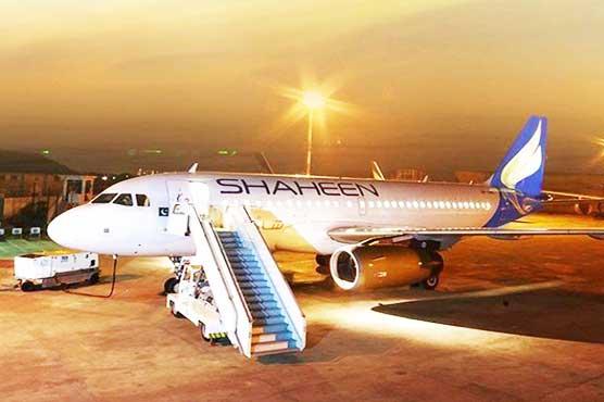 Shaheen Air's plane