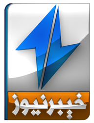 Khyber News TV Channel| First Pashto News Channel of the Pakistan