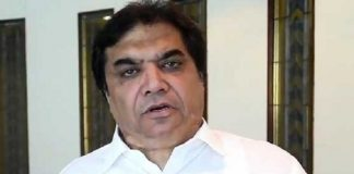 PML-N's Hanif Abbasi shifted to Kot Lakhpat Jail from Attock