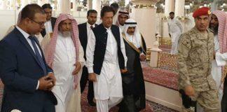 PM in Saudi Arabia for talks with King Salman, Crown Prince