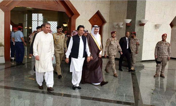 PM in Madina Munawwara on 1st visit to Saudi Arabia