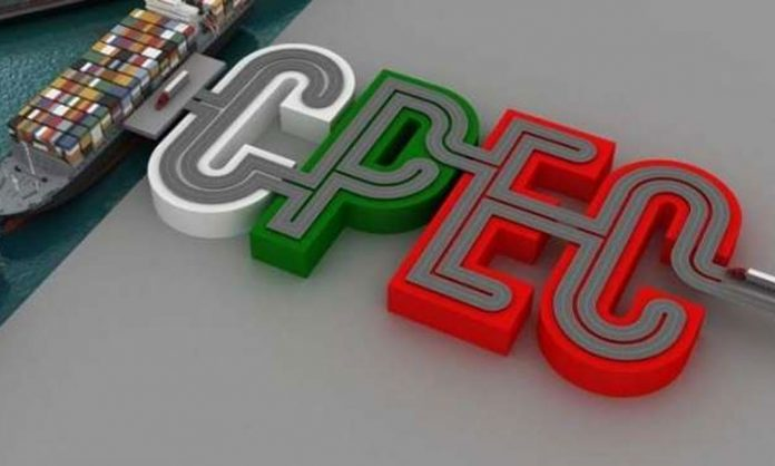 Pakistan rejects Western media reports on CPEC