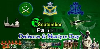 Political leaders wish nation on Defence Day