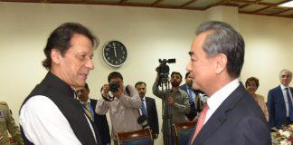 PM Imran, Chinese FM Wang Yi discuss bilateral relations