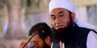 Maulana Tariq Jameel to lead Kulsoom Nawaz's funeral prayers