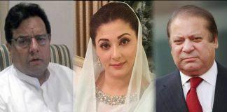 IHC suspends Sharifs' sentence in Avenfield case