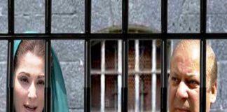 IHC to announce verdict on Sharifs' plea against jail sentence today