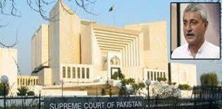 SC dismisses Jahangir Tareen's plea against disqualification