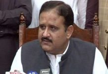 Punjab will make 100-bed hospital in Balochistan's Turbat: CM Buzdar