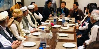 Tribal elders' delegation leaves for China