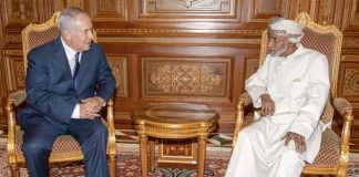 Oman says time to accept Israel in region