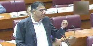 "Govt launches action against non tax filer ""big personalities"": Asad Umar"