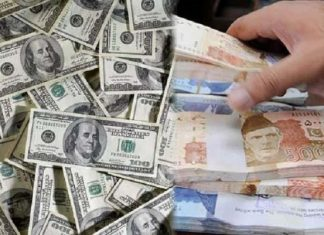 Pakistani rupee strengthens against US dollar