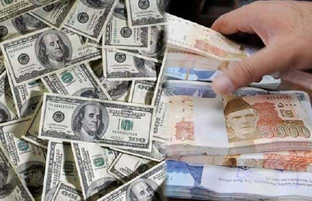 Pakistani rupee strengthens against US dollar