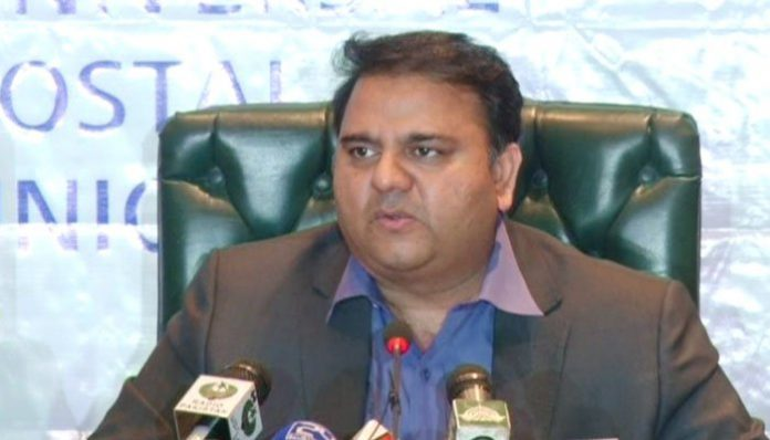 SC has no authority to direct parliament over legislative matters: Fawad Chaudhry