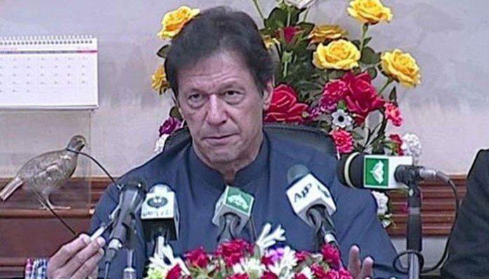 PM Imran Khan to address nation regarding 100 days performance today